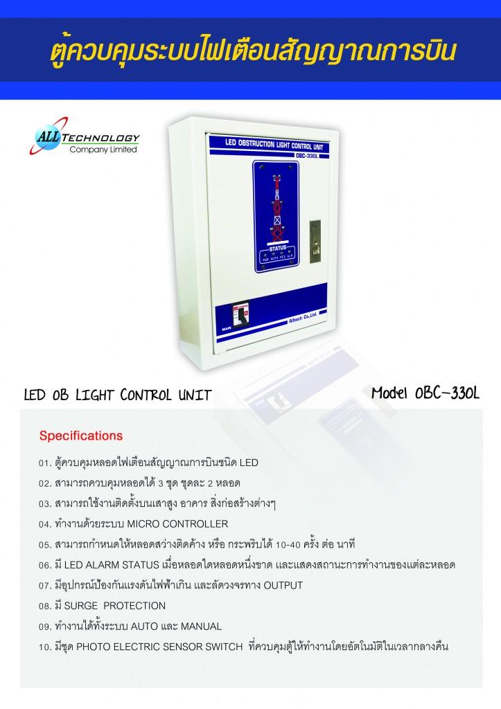 Brochure OB LIGHT CONTROL-UNIT
